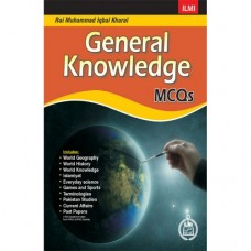 ILMI General Knowledge MCQs (2014 Edition)