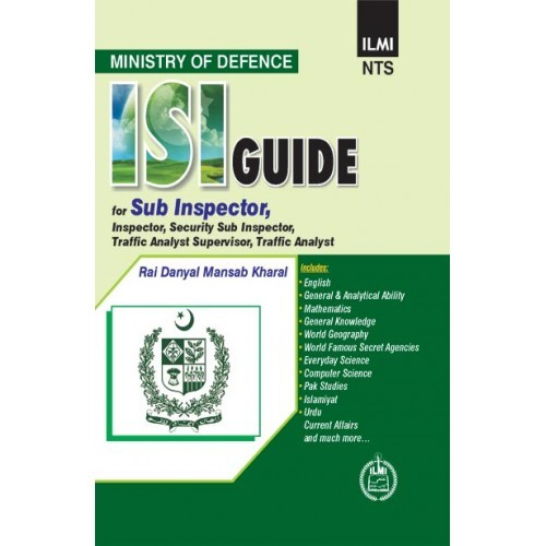 Ilmi NTS ISI Guide for Ministry of Defence
