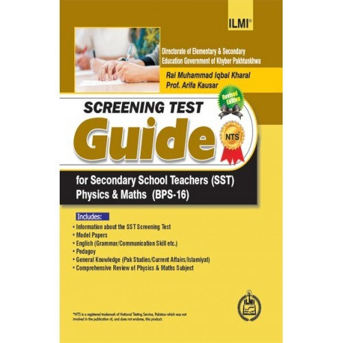 ILMI KPK NTS Screening Test Guide for SST Math Physics BPS-16